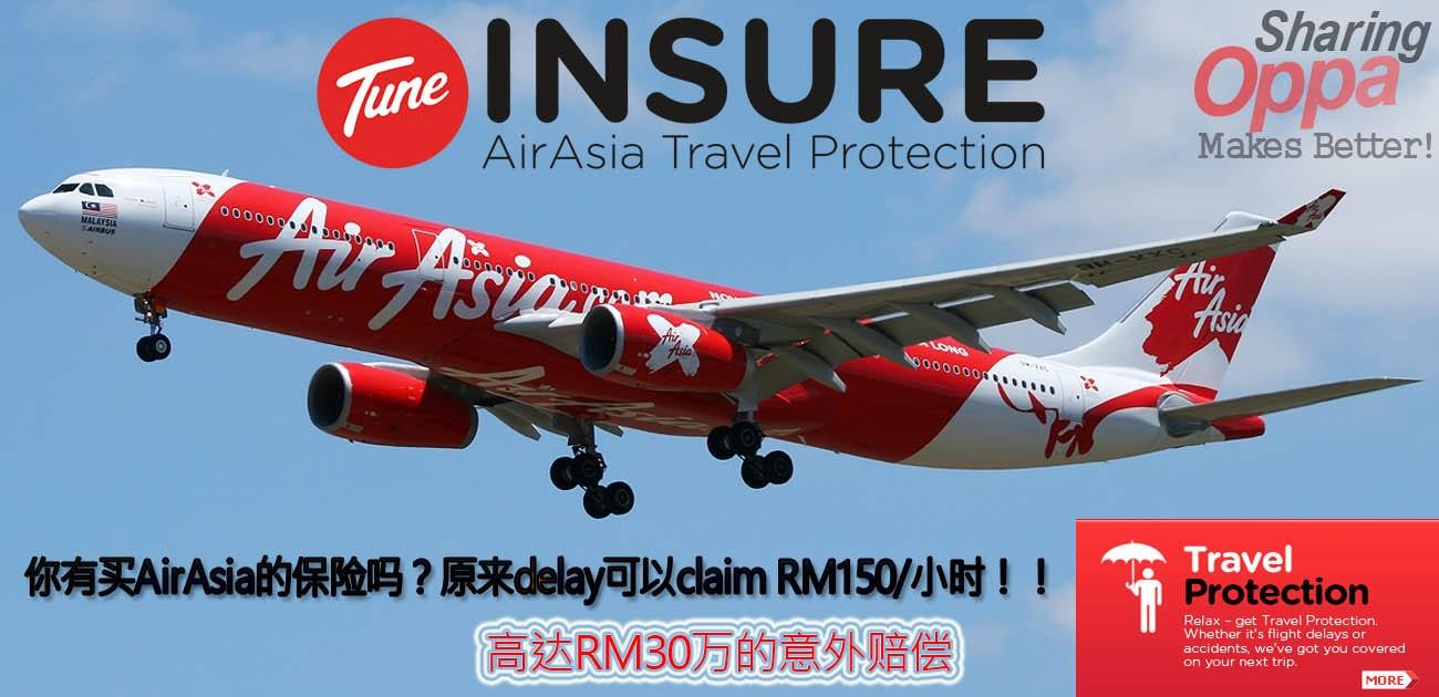 airasia-tune-insurance