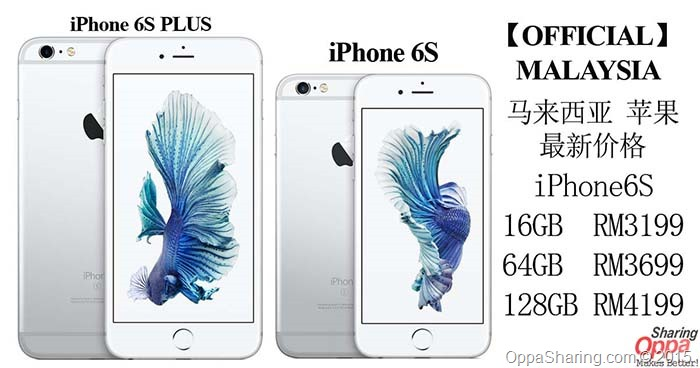 Photo of iPhone6, 6Plus, 6S, 6S Plus马来西亚最新价钱!【OFFICIAL】
