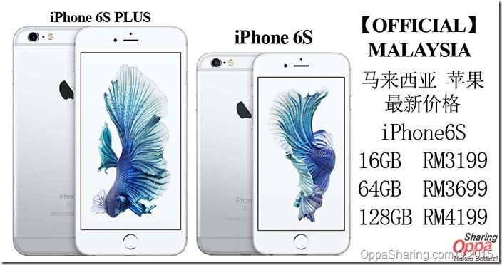 iphone 6 6s price