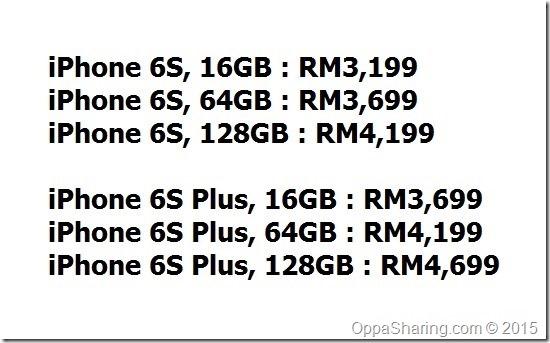 iphone-price-malaysia1