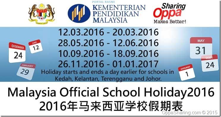 school holiday 2016 740w