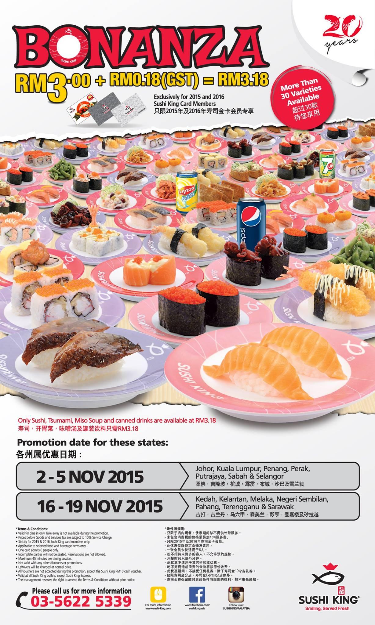 sushi bonanza