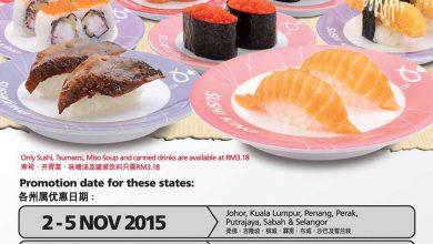 Photo of Sushi King Bonanza 又回来啦!这个十一月可以JIO朋友去吃!RM3.18一盘(含GST)