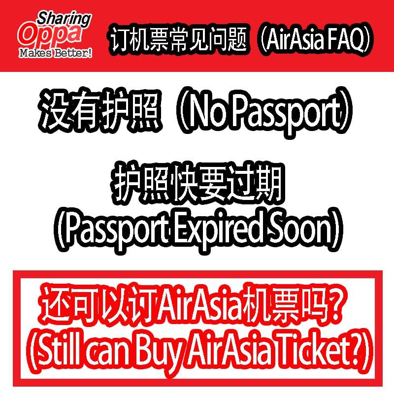 AirAsia FAQ1 No Passport Can buy ticket or not