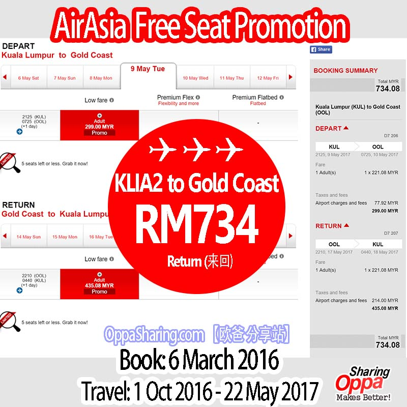 kul to gold coast rm 734