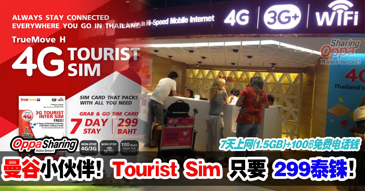 bangkok travel sim true move