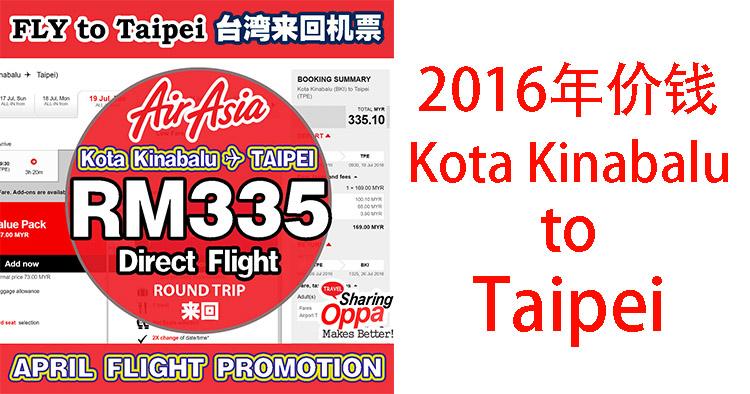 Photo of Kota Kinabalu to Taipei RM335 来回机票!