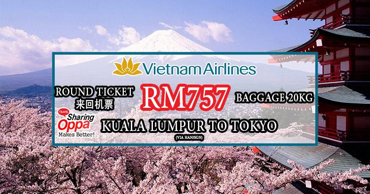Photo of 去日本就是要这样飞!才RM757来回,还包行李20kg!