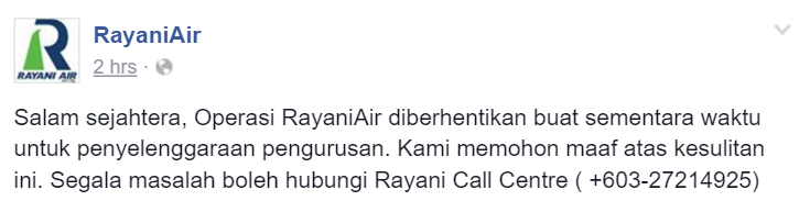 rayani air lines stop services