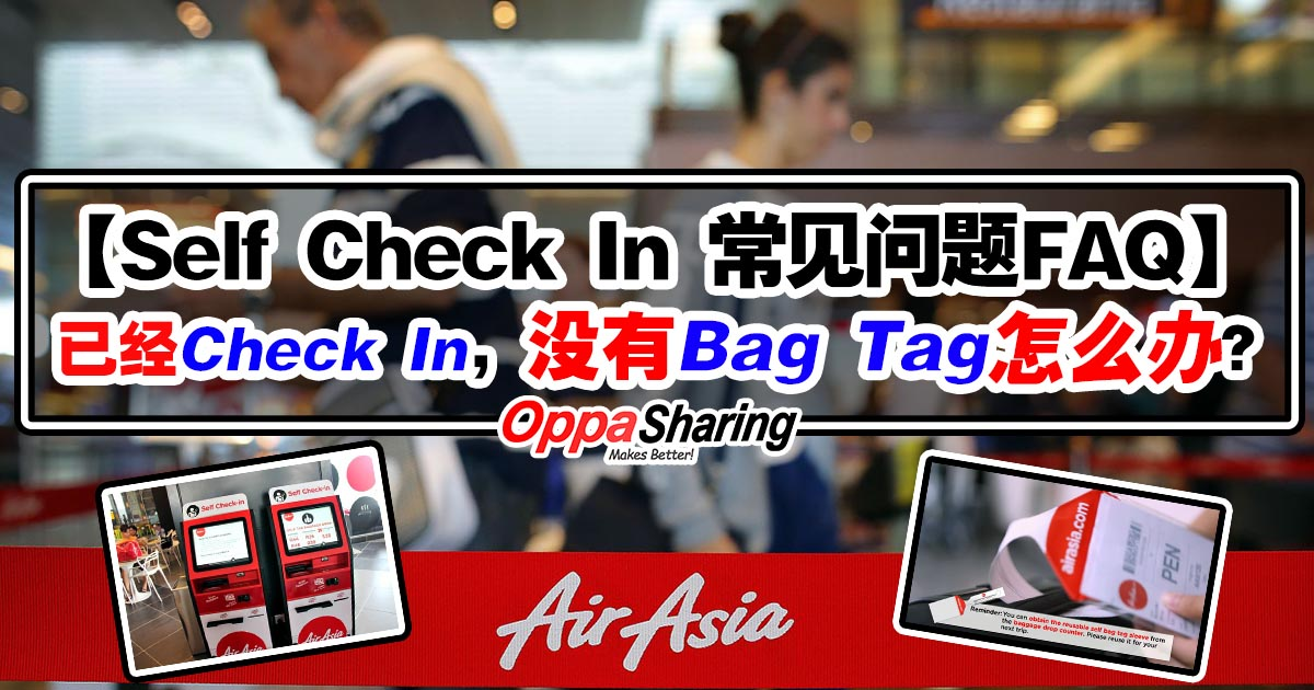 Check in online airasia