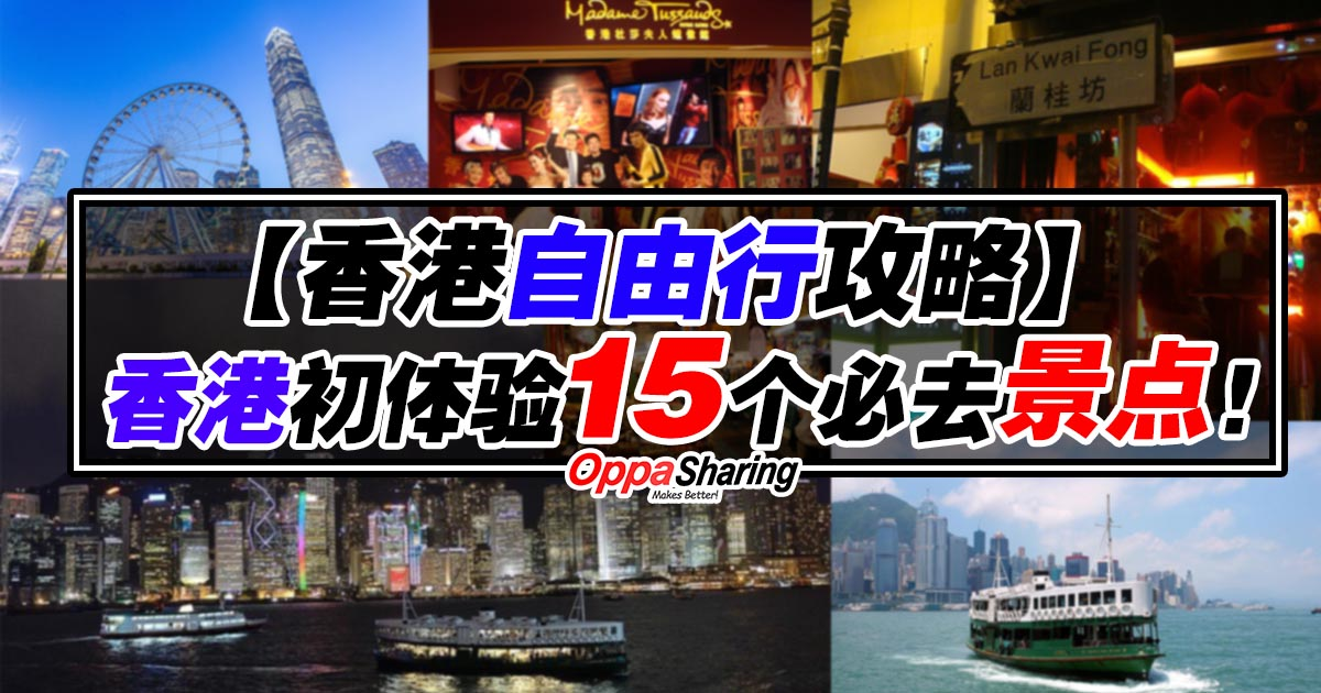 hongkong 15