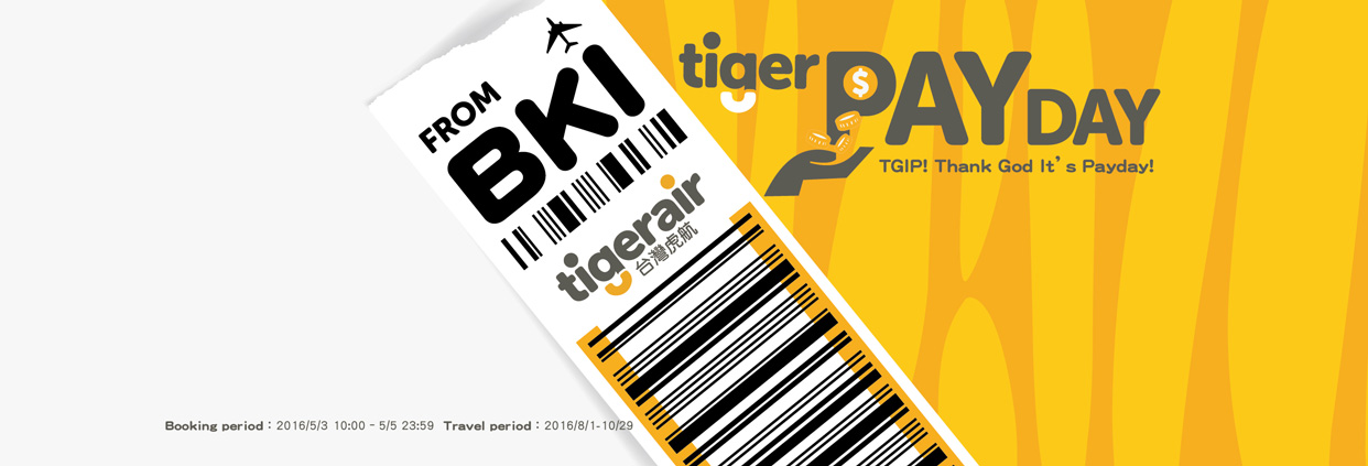 tiger air cheap