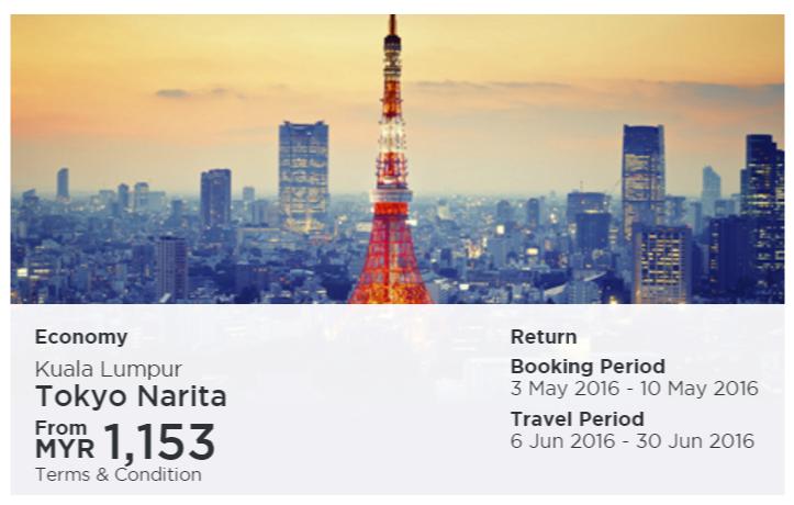 tokyo eco promo 1153 return