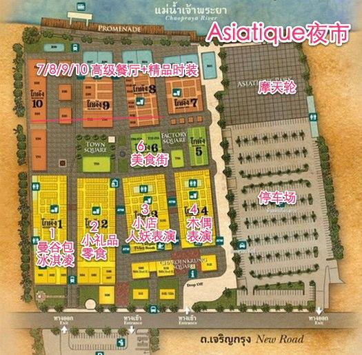 www.qiugonglue.com asiatique map