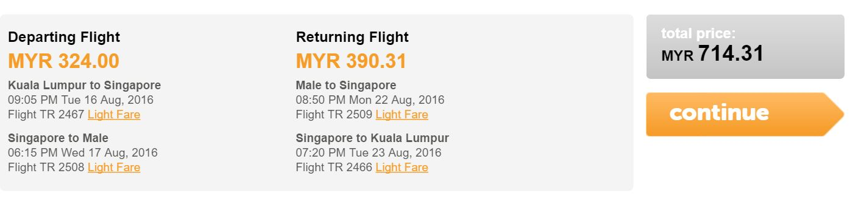 吉隆坡出发