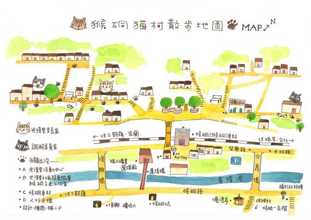 猴桐 猫村地图