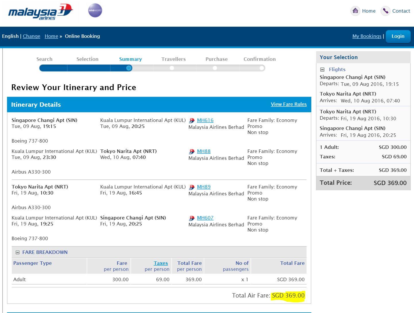 1088 mas tokyo singapore depart