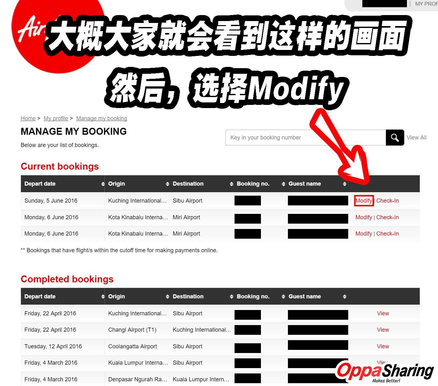 modify booking