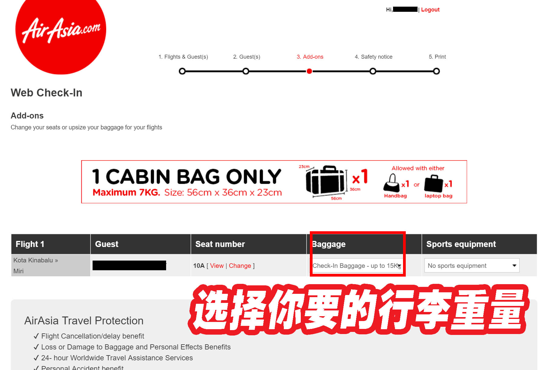 step 2 buy seat or luggage