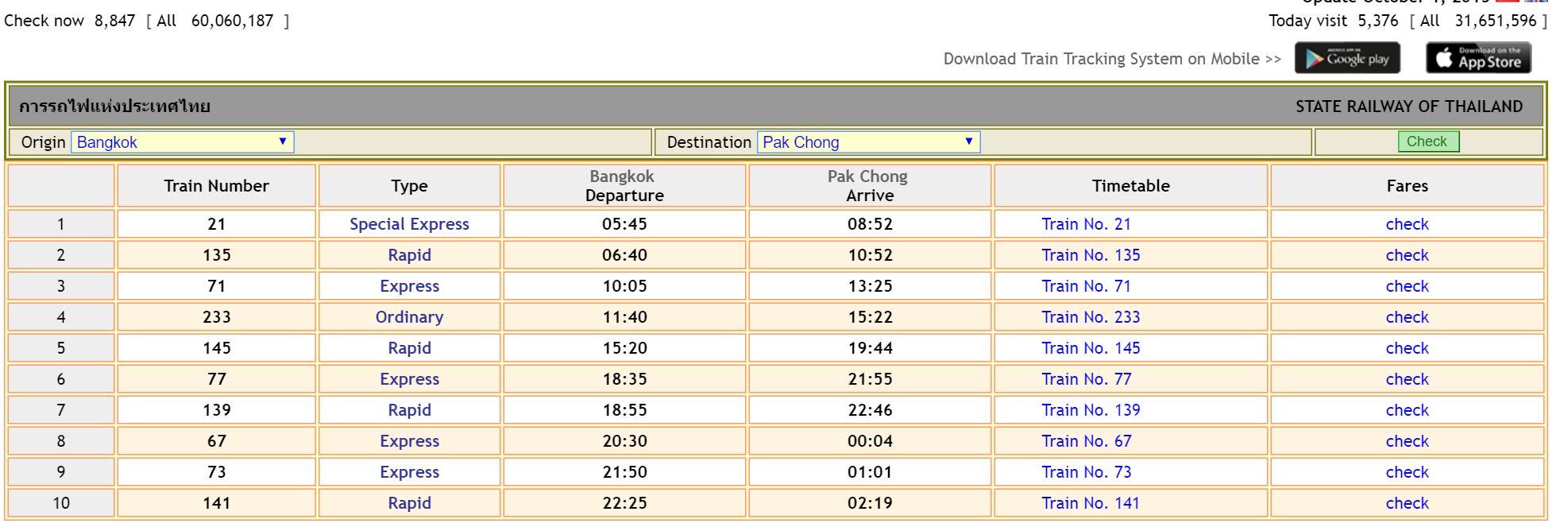 train schedule