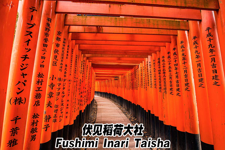 伏见稻荷大社 Fushimi Inari Taisha