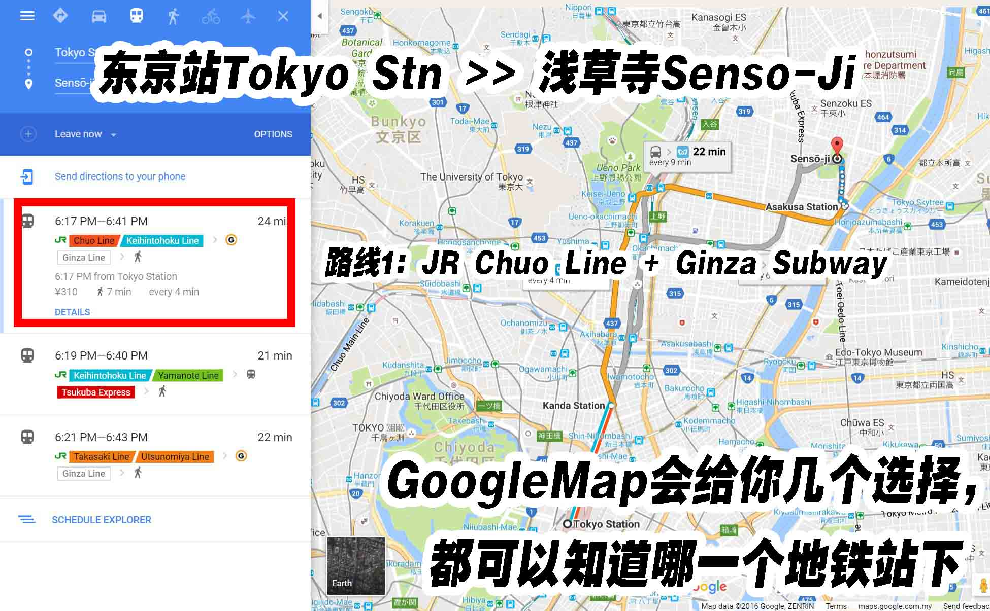 Google Map规划2