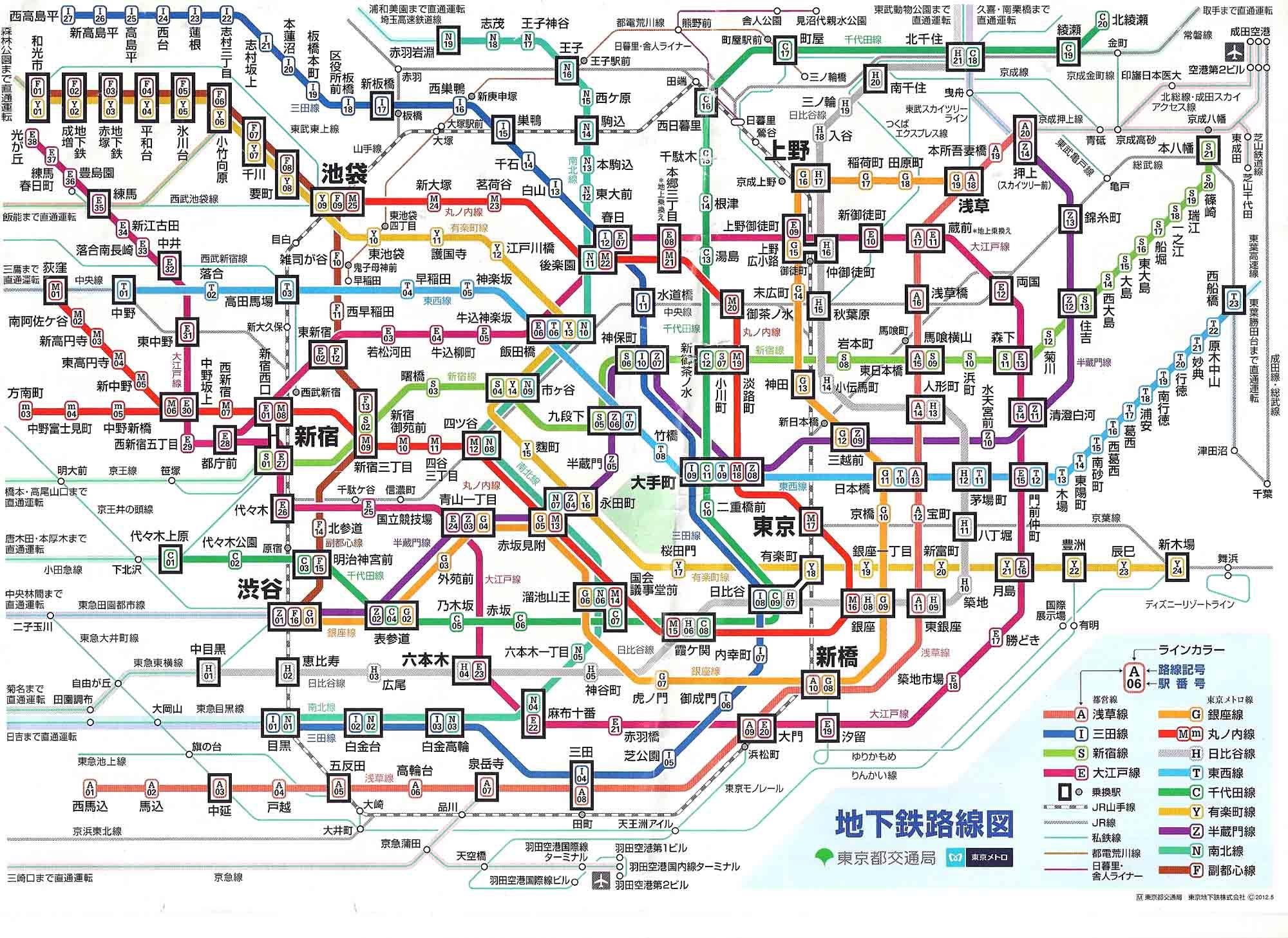Tokyo-metro-map2