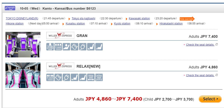jyp 4860