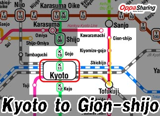 kyoto to gion
