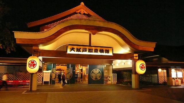 odaiba onsen
