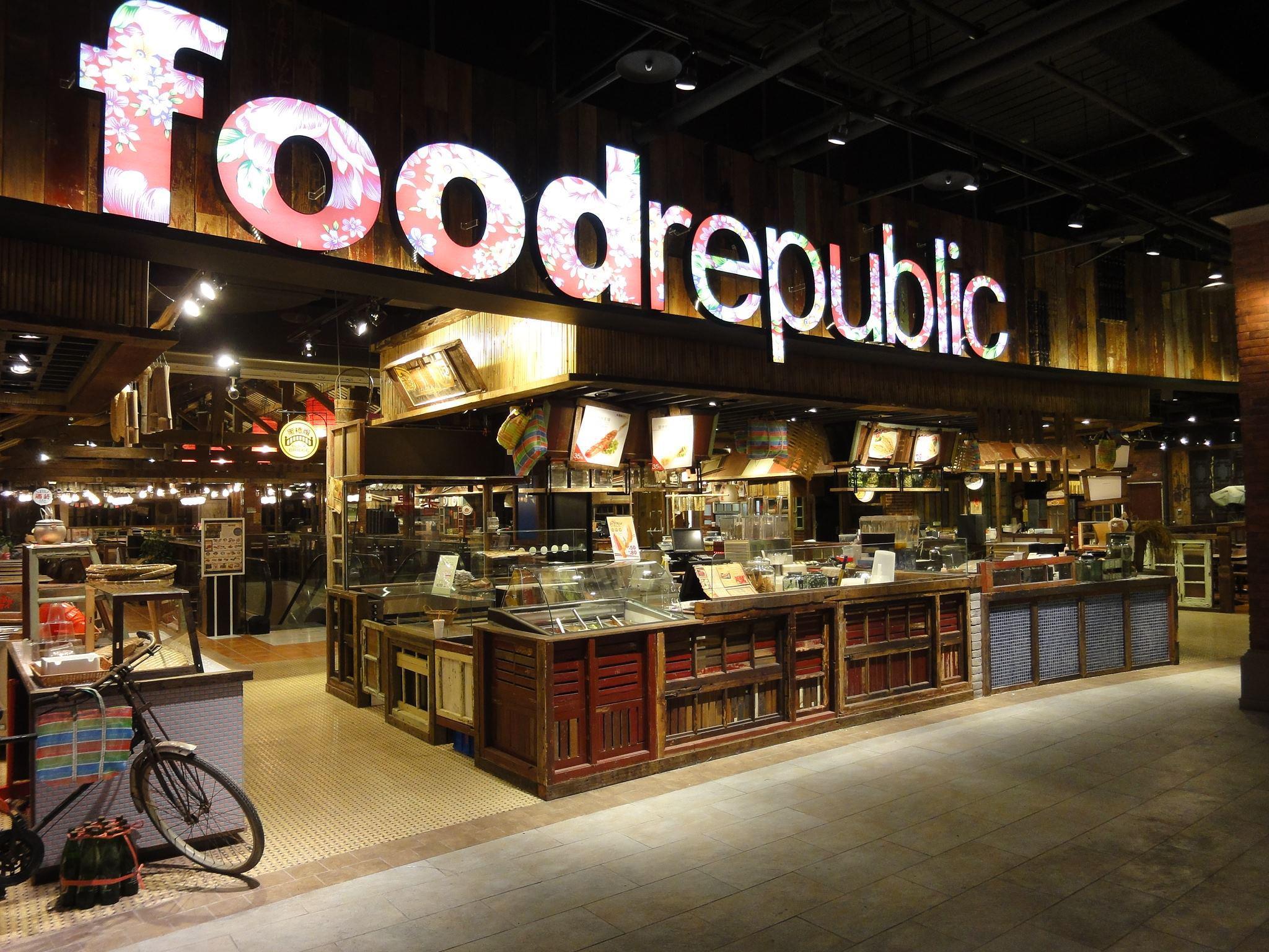food-republic-fb