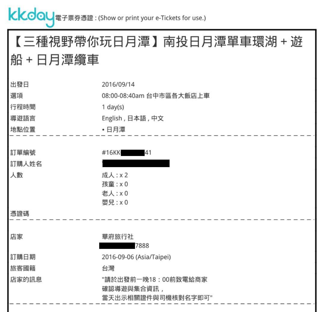 kkday-example