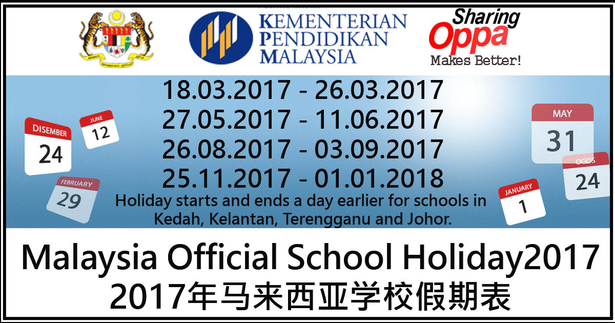 school holiday gen
