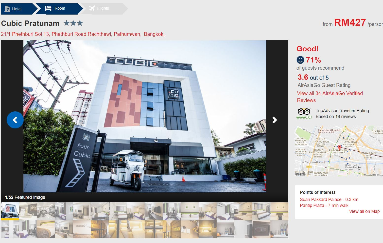 cubic-hotel-2