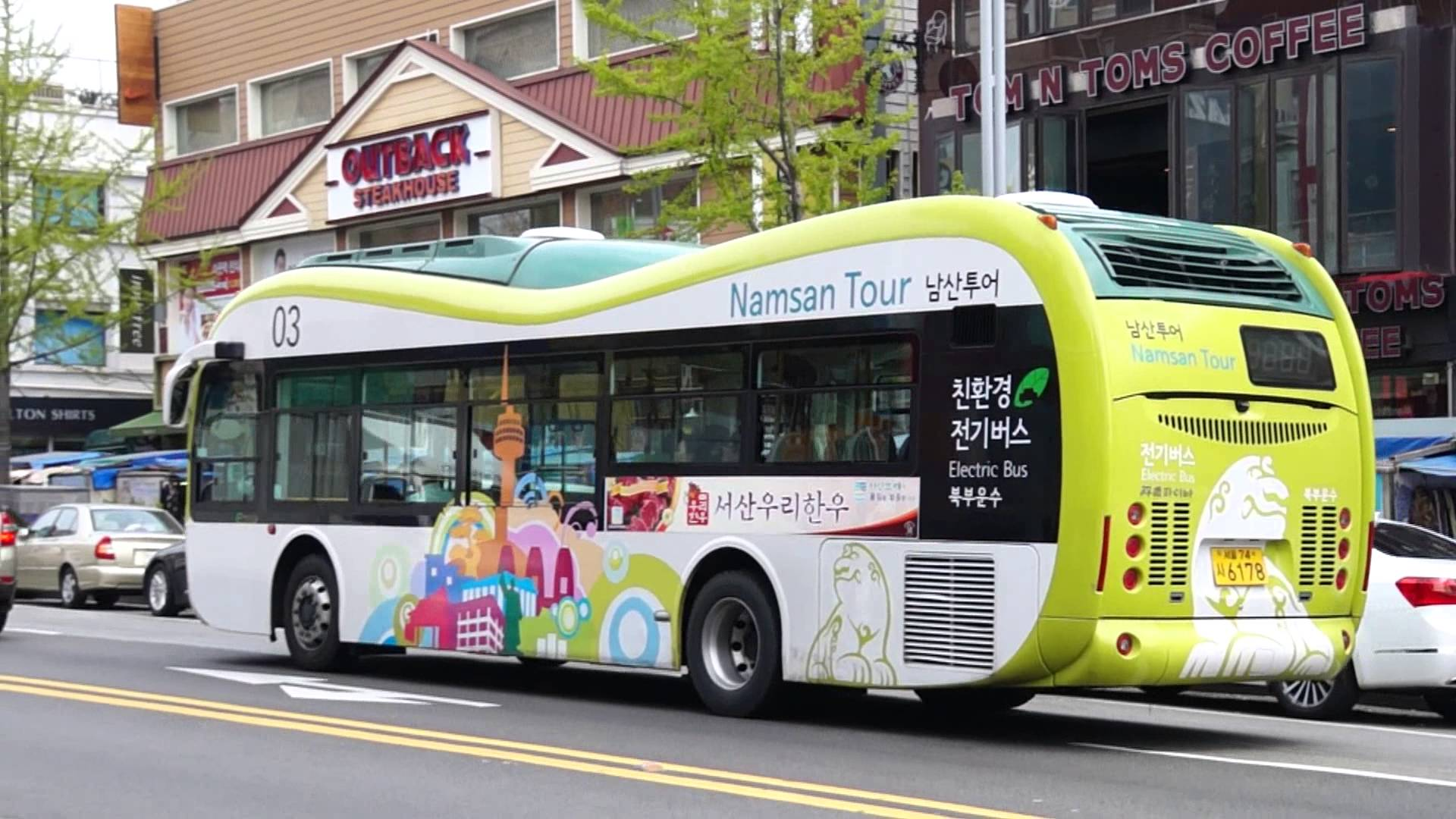namsan-tour-bus