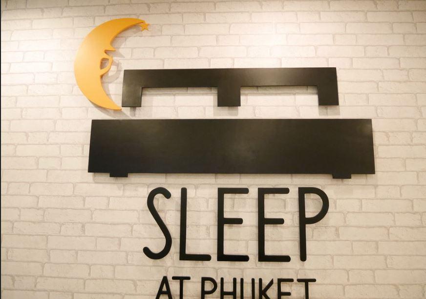 sleep-hotel
