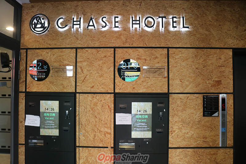 chase-hotel-taichung1