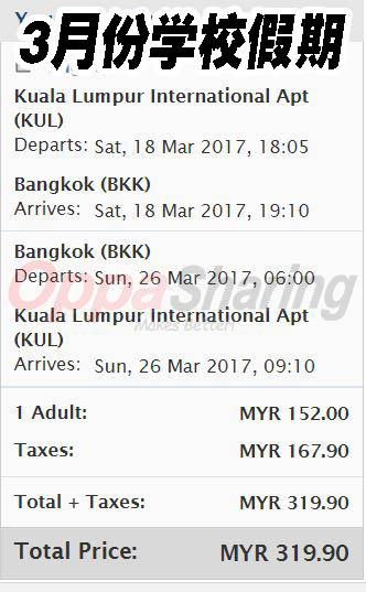 bangkok-319-march