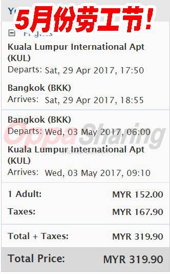 bangkok-319-may