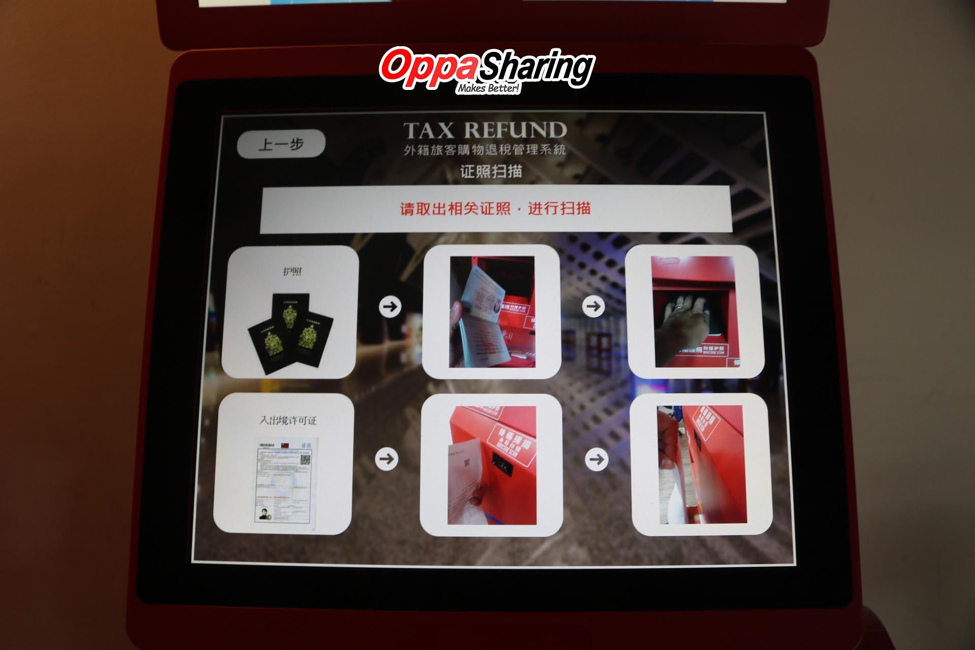 tax-refund-taipei-1