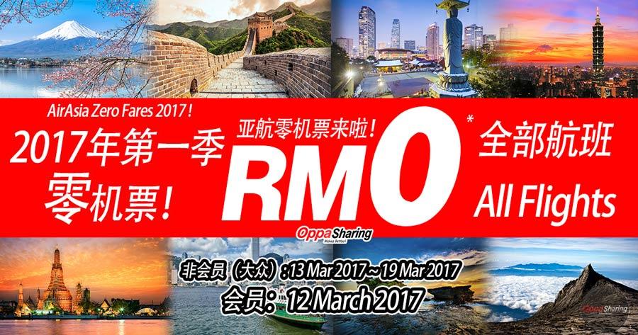 Photo of 2017年AirAsia第一季零机票来啦!你准备好了吗?