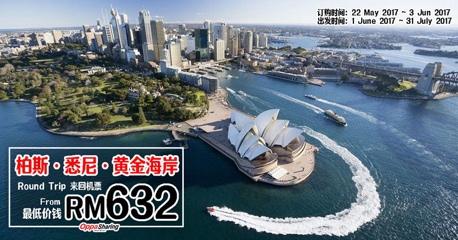 Photo of 澳洲机票有便宜!Perth,Gold Coast,Sydney来回机票从RM632起!