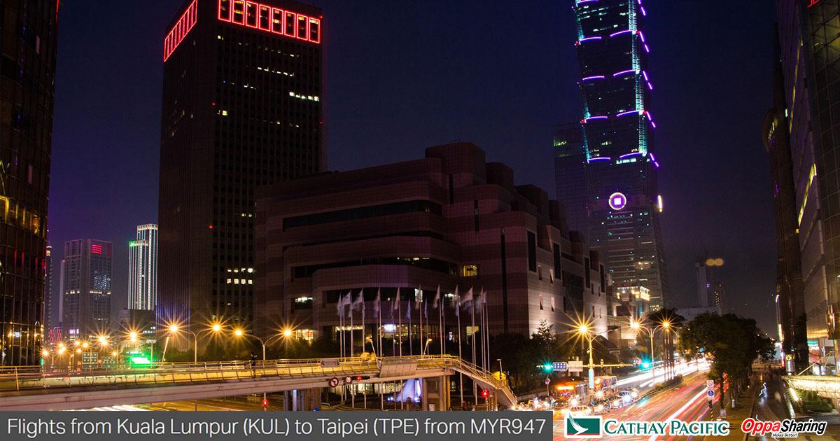 Photo of Cathay Pacific优惠!吉隆坡✈台北 来回机票RM947!包括30kg行李和飞机餐!