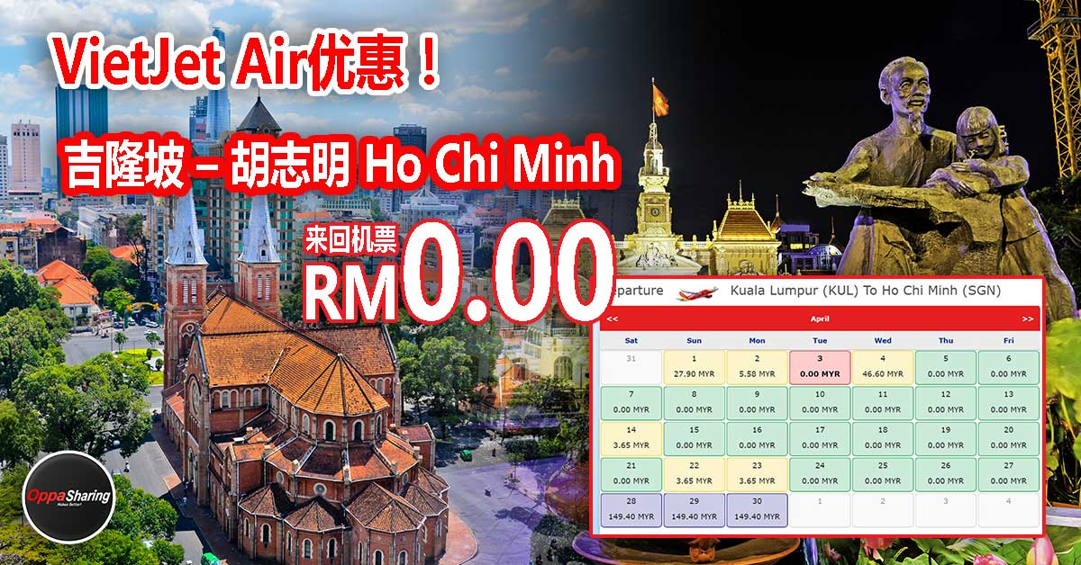 Photo of VietJet Air优惠!吉隆坡 – 胡志明 Ho Chi Minh 来回机票[RM0.00]!