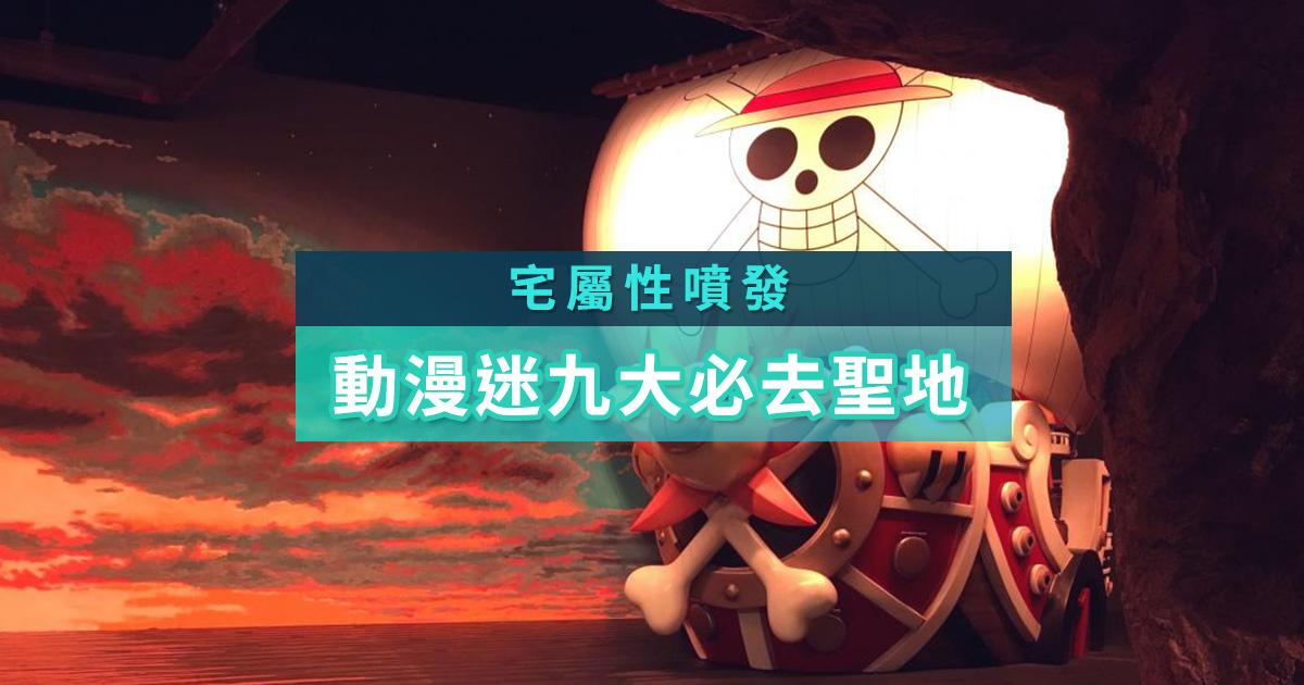 Photo of 【桃园机场捷运|搭乘攻略】预办登机、托运行李,半小时台北到桃机不是梦!