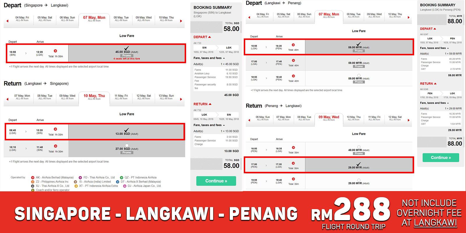 Photo of 新加坡—槟城机票已经突破千元!这样买更便宜!