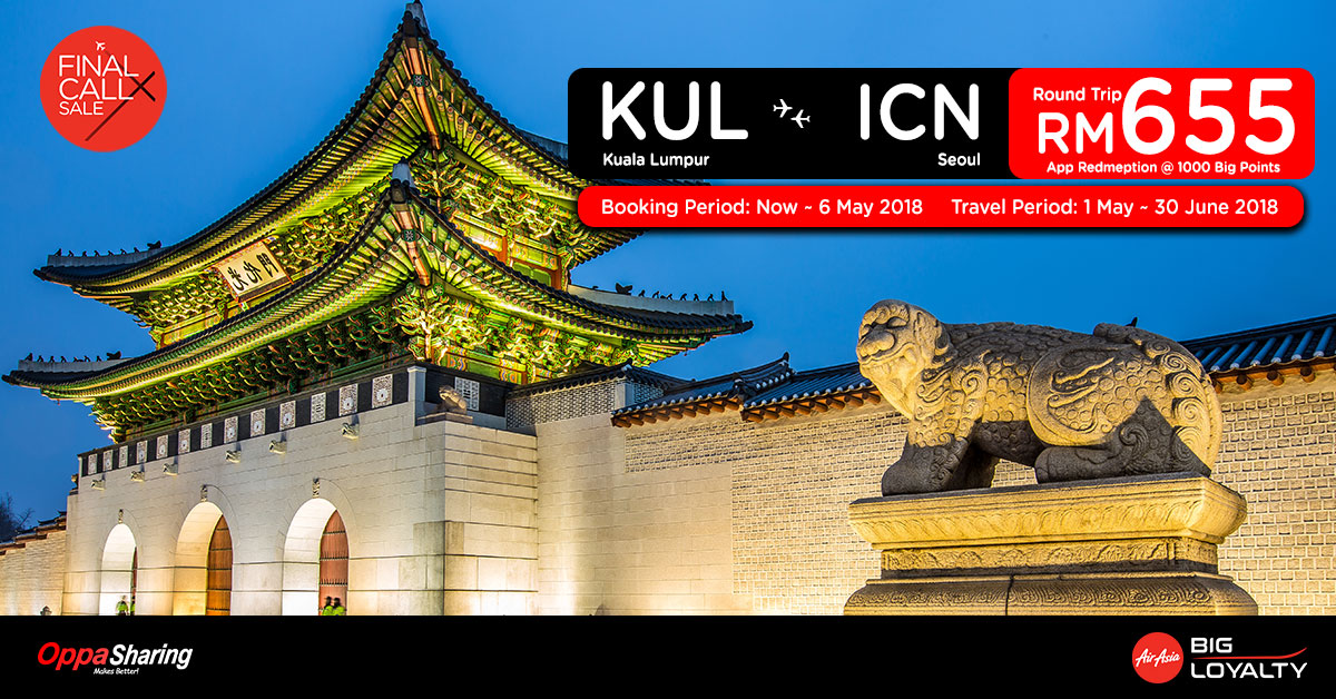 Photo of 【FINAL CALL X】吉隆坡KUL — 首尔ICN 来回机票RM655![Exp: 6 May 2018]