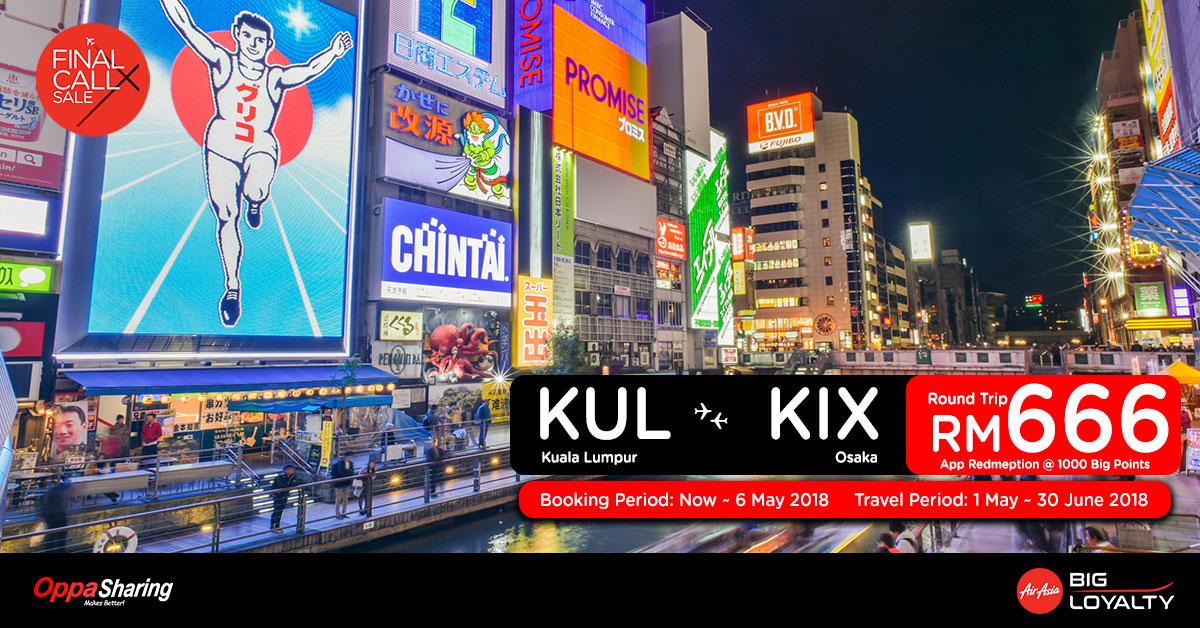 Photo of 【FINAL CALL X】吉隆坡KUL — 大阪KIX 来回机票RM666![Exp: 6 May 2018]