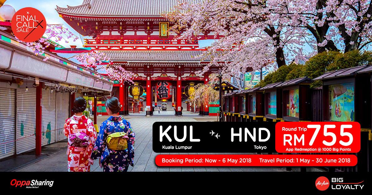 Photo of 【FINAL CALL X】吉隆坡KUL — 东京HND 来回机票RM755![Exp: 6 May 2018]