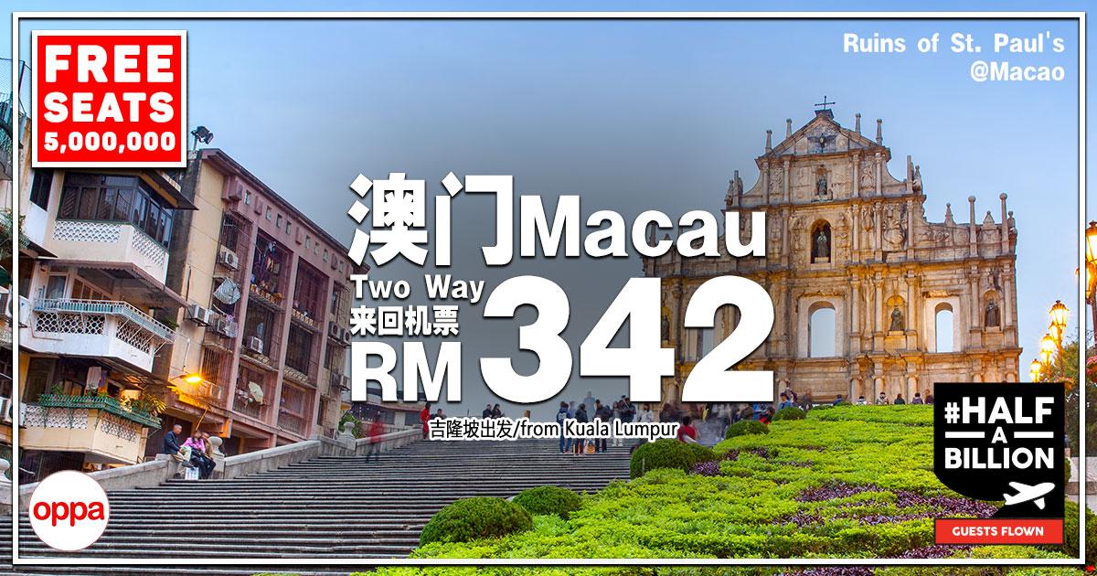 Photo of 【5百万张零机票】吉隆坡KUL — 澳门Macau 来回RM342!#halfabillion